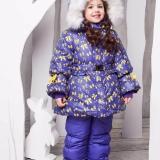 Зимний костюм для девочки  Арина 1