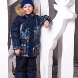 Зимний костюм для мальчика  Ян
