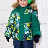 Зимний костюм для мальчика (60% овечья шерсть)