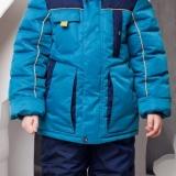 Зимний костюм для мальчика Арсен