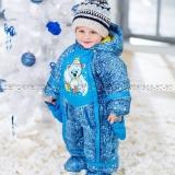 Зимний комбинезон-трансформер  для мальчика